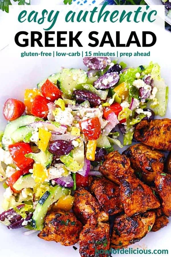 Pinterest image for Greek Salad.