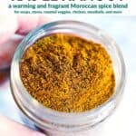Pinterest image for ras el hanout.
